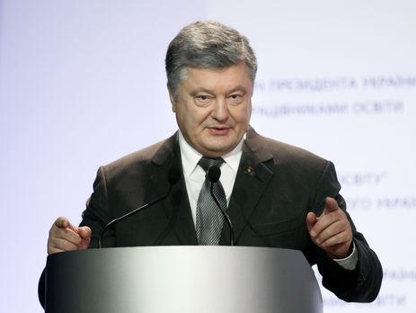 Закон про Донбас: Порошенко виправив документ і щераз подав уРаду