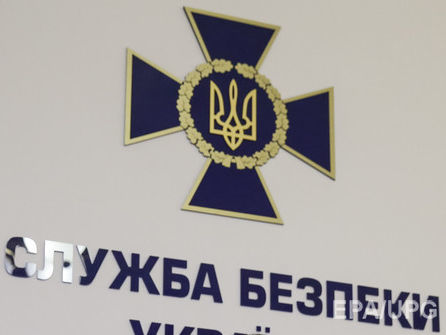 СБУ предложила ввести для чиновников уголовную ответственность запосещение Российской Федерации