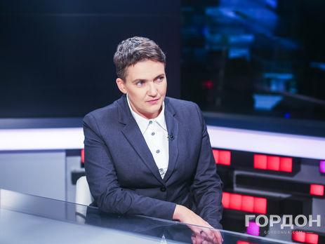 Линия живого общения украина секс тел