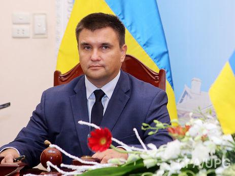 Киев предложил странам ГУАМ объединиться против РФ
