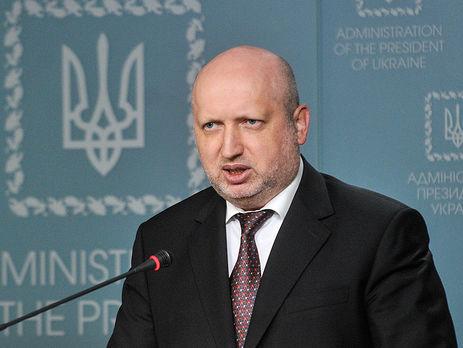 Турчинов выставил требование Российской Федерации — Инцидент спограничниками