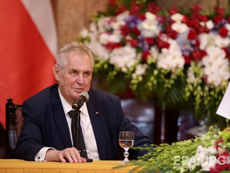 Президент Чехии предложил компенсировать Украине аннексию Крыма / ГОРДОН