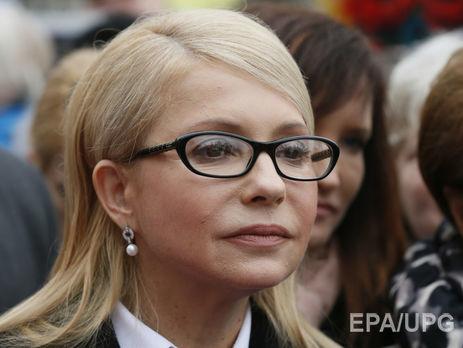 Семья Тимошенко зарабатывает насети ломбардов через оффшоры