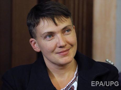 Надежда Савченко: Украина может вернуть Крым только силой