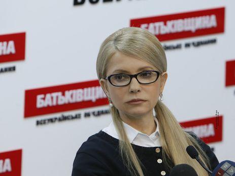 Семья Тимошенко получила 2,4 млн грн прибыли отломбарда через офшоры