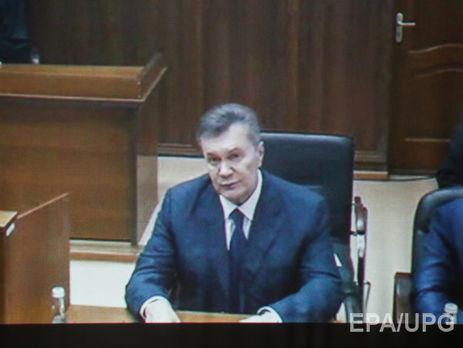 Засідання усправі про держзраду Януковича перенесли через неявку адвоката