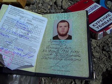 ВКрыму «суд» продлил арест «агента СБУ» надва месяца