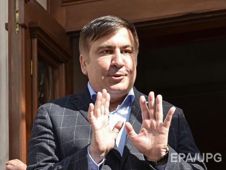 Саакашвили: Политическое подразделение СБУ полностью перестало заниматься пророссийскими силами и занимается исключительно нами