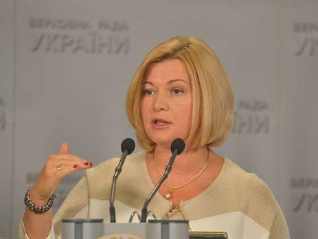 Ирина Геращенко: Эта резолюция перечеркивает право всех украинских детей получать равное образование