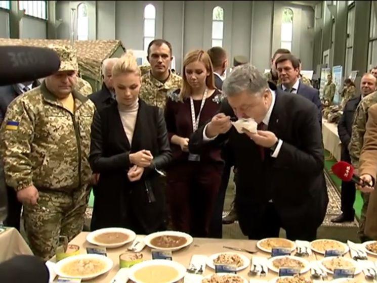 Порошенко показал новый сухпаек украинских военных по стандартам НАТО
