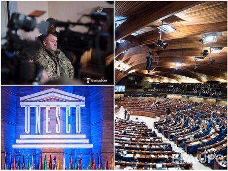 Румыния дала согласие  наконструктивный разговор  с Украинским государством  — Языковой закон