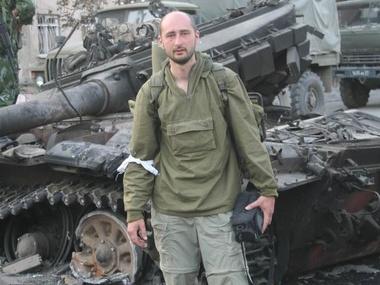 """""""Российские войска не войдут в Украину, но хорошо вооруженные спецотряды будут партизанить"""". Аркадий Бабченко в Грузии, 2008 год"""