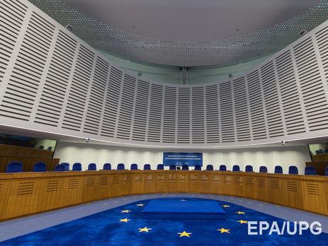 ЕСПЧ объявил, что несоблюдение судебных решений вгосударстве Украина носит системный характер