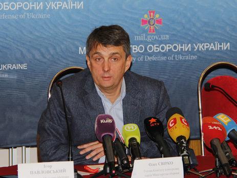 Волонтер Свірко: Справу про розтрату коштів при закупівлі пального для Міноборони розсиплеться. Це 100%