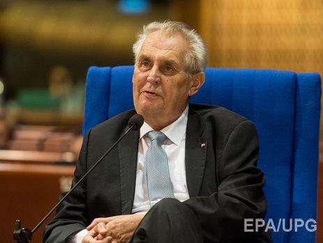 Земан заявил, что не будет просить прощения за слова о Крыме