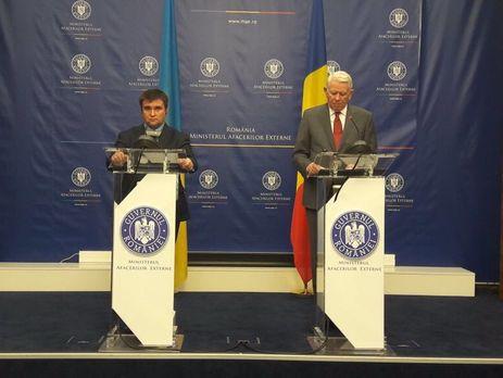 У Бухаресті Клімкін запевнив, що ні одна румунська школа в Україні закрита не буде