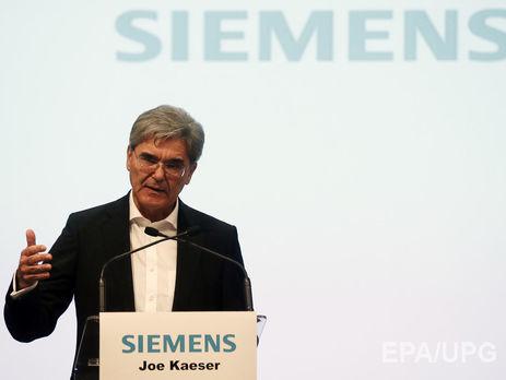 Глава Siemens не пішов на зустріч з Путіним – ЗМІ
