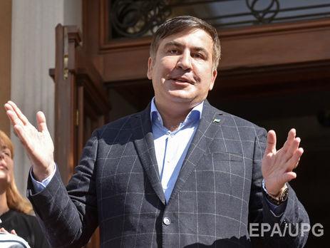 Саакашвили хочет восстановить украинское гражданство