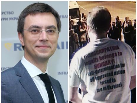 В Будапеште митингуют за