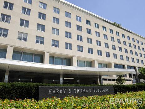 Госдеп отверг выход США изсделки поиранскому атому