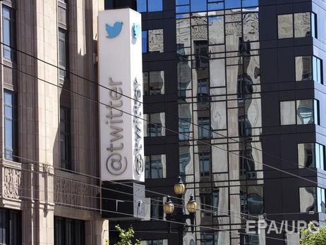 Twitter видалив дані: ФБР неотримала даних про російських ботів