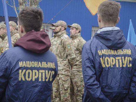 ВКиеве националисты собираются намарш вгодовщину создания УПА