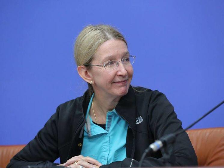 Чи підуть Медична та Пенсійна реформи в Україні на користь інвалідів?, фото, трибуна народа,