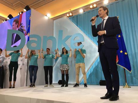 Названы предварительные результаты— Выборы вАвстрии