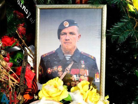 ВДонецке установили мемориалы впамять оГиви иМотороле