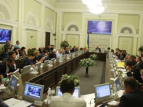 Засідання погоджувальної ради вРаді зірвано нардепами