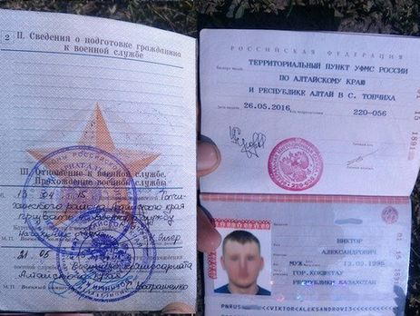 СБУ направила всуд дело военнослужащегоРФ Агеева