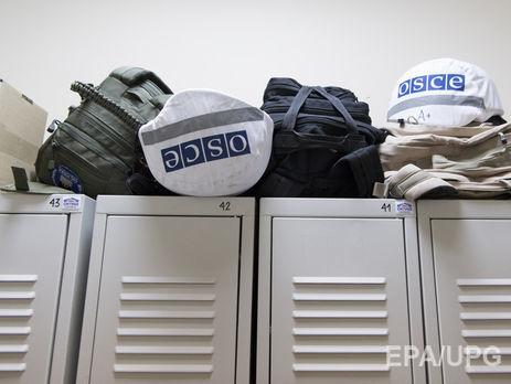 ОБСЕ продлила мандат миссии награнице Украины сРоссией