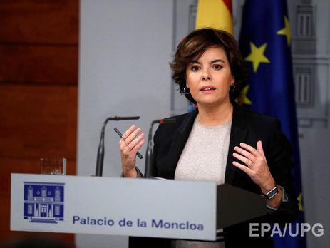 Глава Каталонії пригрозив Мадриду голосуванням занезалежність, якщо небуде діалогу