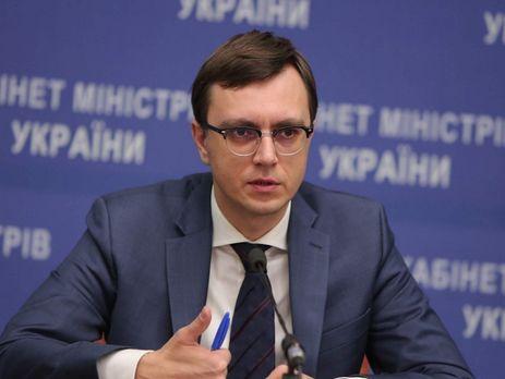 «Укрзалізницю» повернули у підпорядкування Мінінфраструктури