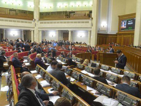 Раде рекомендуют направить законопроекты понеприкосновенности вКС