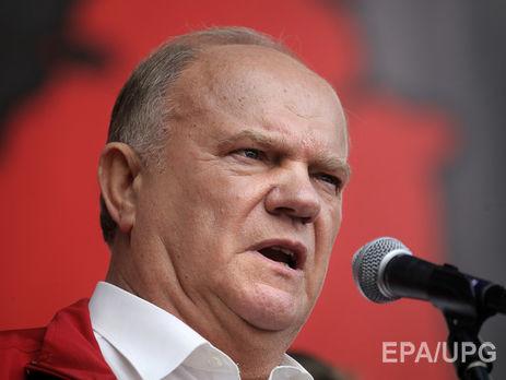 Зюганов овыдвижении Собчак впрезиденты: неделайте выборы посмешищем