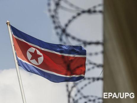 Швейцария ужесточила санкции вотношении Северной Кореи