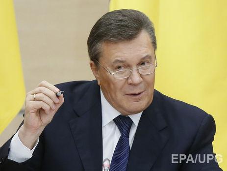 Замораживание активов Януковичей является легитимным - решение судаЕС