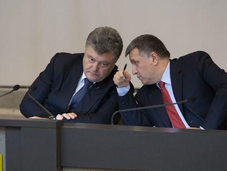Суд обязал полицию открыть дело из-за паспорта Саакашвили
