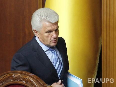 «Волю народу» можуть розпустити: Литвин виходить із групи