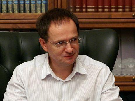 Мединский допустил наличие ошибок в своей диссертации ГОРДОН В Москве эвакуировали Российскую государственную библиотеку из за диссертации Мединского СМИ