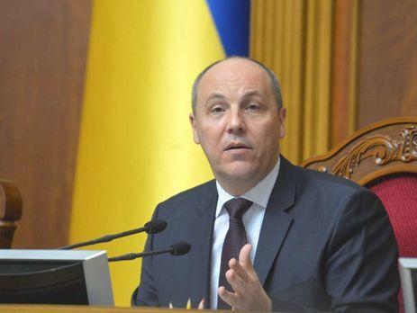 Накордоні між Україною і Польщею з'являться нові пункти пропуску