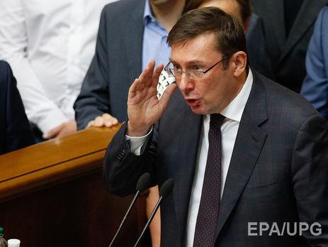 Луценко призвал власти Украины к разговору спротестующими вцентре украинской столицы