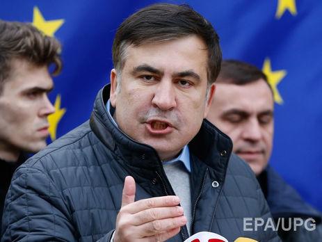 Держміграційна служба підтвердила відмову унаданні статусу біженця Саакашвілі