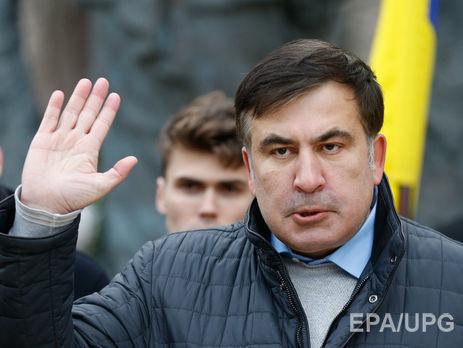 Саакашвілі отримав ізАП документи про позбавлення громадянства