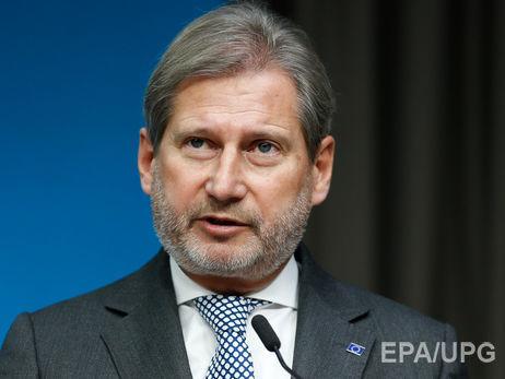 ВЕврокомиссии получили «план Маршалла» для Украины