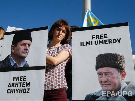 Лидеры «Меджлиса крымскотатарского народа