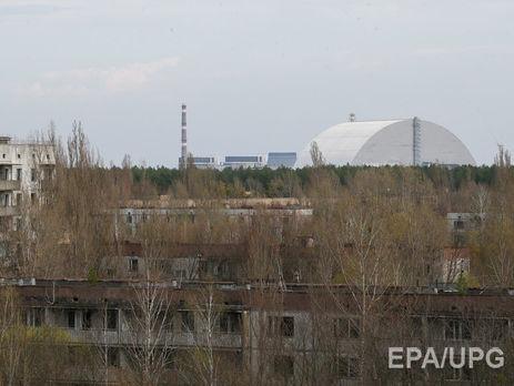 Image result for чернобыль epa