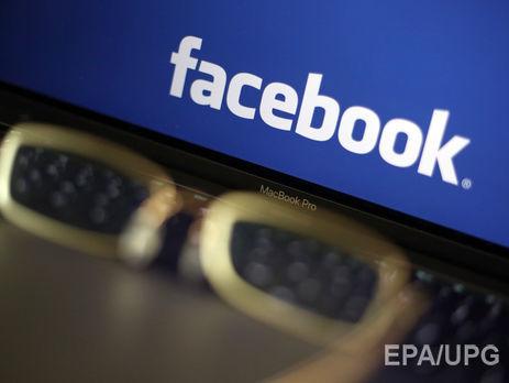 Facebook вводить нові правила політичної реклами
