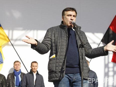 Саакашвили обжаловал всуде указ Порошенко олишении украинского гражданства